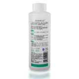昭贵芦荟凝胶汁(400ml/瓶 ZG802) 祛痘保湿 制作面膜 完美美肤补水 【最好的爽肤水 芦荟水 】