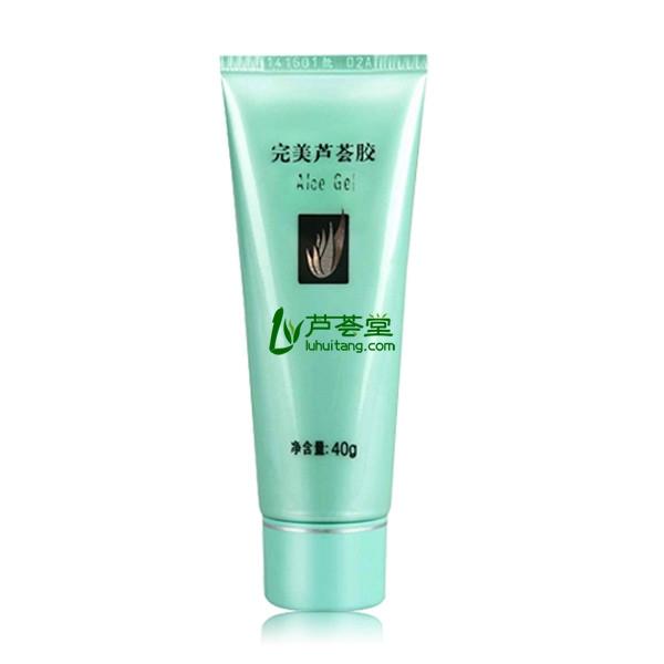 完美芦荟胶<多选>(AG 40g/支)祛痘、祛痘印、控油、保湿、嫩白