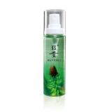 昭贵 精品芦荟凝胶汁(喷雾60ml) 芦荟水原液 快速补水保湿 舒缓肌肤提亮肤色ZG011
