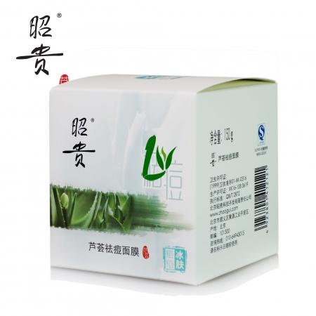 昭贵芦荟祛痘面膜(150g/瓶 ) 祛痘修复淡化痘印 调节水油平衡水洗式面膜ZG305